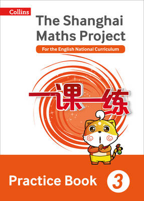 The Shanghai Maths Project Practice Book Year 3 For the English National Curriculum by Lianghuo Fan
