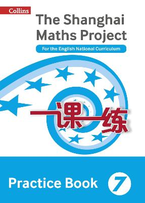 The Shanghai Maths Project Practice Book Year 7 For the English National Curriculum by Lianghuo Fan