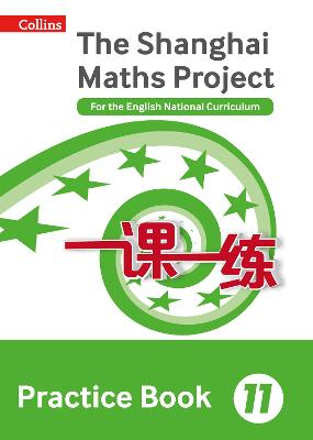 The Shanghai Maths Project Practice Book Year 11 For the English National Curriculum by Lianghuo Fan