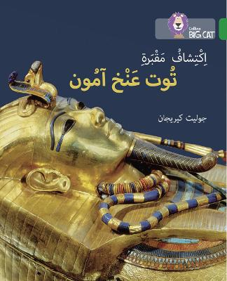 Discovering Tutankhamun's Tomb Level 15 by Juliet Kerrigan