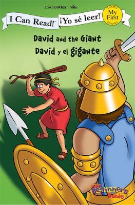 David and the Giant/David Y El Gigante by Zondervan