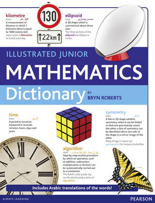 Pearson Education Junior Maths Dictionary by Bryn Roberts