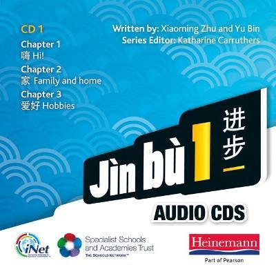 Jin BU 2 Audio CD Pack by Xiaoming Zhu, Yu Bin