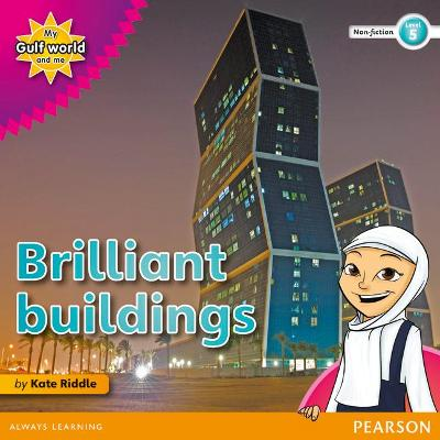 My Gulf World and Me Level 5 non-fiction reader: Brilliant buildings! by Kate Riddle