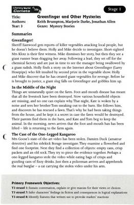 Literacy World Comets Stage 1: Greenfinger and Other Mysteries Guided Reading Card by Keith Brumpton, Marjorie Darke, Jonathan Allen