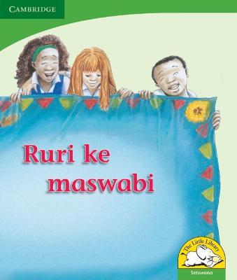 Ruri ke maswabi Ruri ke maswabi by Reviva Schermbrucker