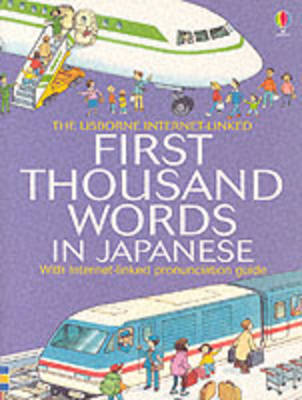 First 1000 Words: Japanese by