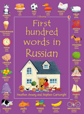 First 100 Words in Russian by Kirsteen Rogers