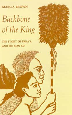 Backbone Of The King by