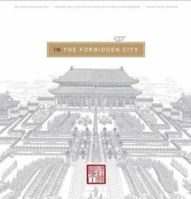 In the Forbidden City by Kwong Chiu Chiu, Ben Wang