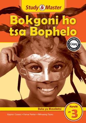 Study & Master Life Skills Workbook Buka ya Mosebets by