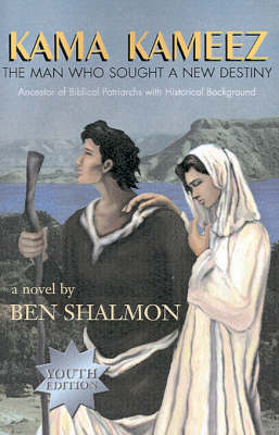 Kama Kameez The Man Who Sought a New Destiny by Ben Shalmon