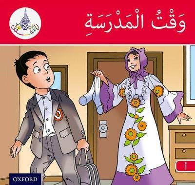 The Arabic Club Readers: Red Band A: Time For School by Rabab Hamiduddin, Amal Ali, Ilham Salimane, Maha Sharba