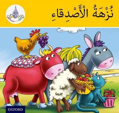 The Arabic Club Readers: Yellow Band: The Friends' Picnic by Rabab Hamiduddin, Amal Ali, Ilham Salimane, Maha Sharba