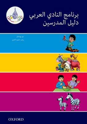 The Arabic Club Readers: Pink A - Blue band: The Arabic Club Readers Teachers Resource Book by Sue Bodman
