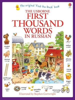 First Thousand Words in Russian by Heather Amery