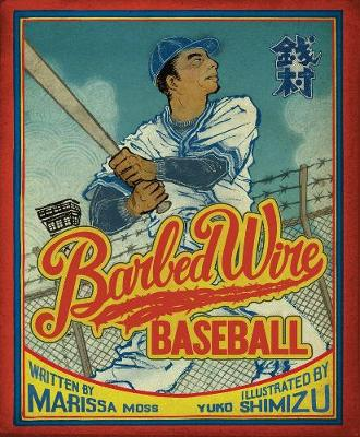 Barbed Wire Baseball by Marissa Moss