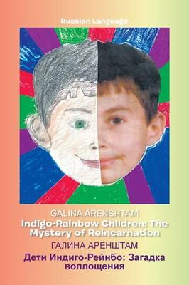 Indigo-Rainbow Children The Mystery of Reincarnation by Galina Arenshtam
