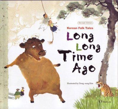 Long Long Time Ago by Dongsung Kim