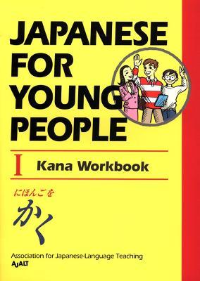 Japanese For Young People I: Kana Workbook by AJALT