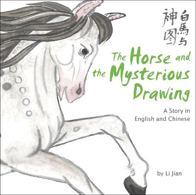 The Horse and the Mysterious Drawing A Story in English and Chinese by Li Jian
