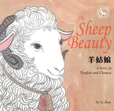 The Sheep Beauty A Story in English and Chinese by Li Jian