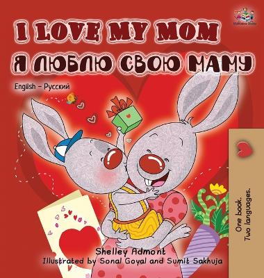 I Love My Mom English Russian Bilingual Edition by Shelley Admont