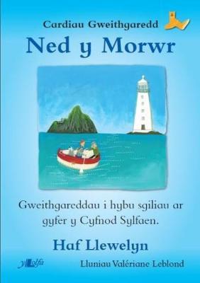 Pecyn Cyflawn Ned y Morwr by Haf Llewelyn