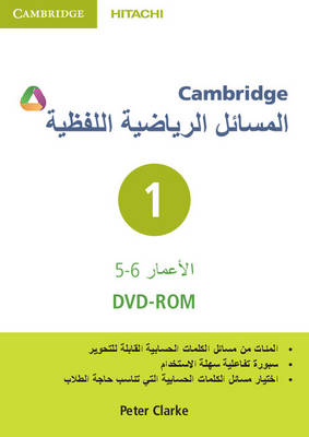 Cambridge Word Problems DVD-ROM 1 Arabic Edition by Peter Clarke