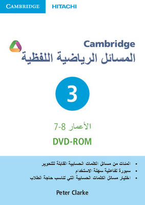 Cambridge Word Problems DVD-ROM 3 Arabic Edition by Peter Clarke