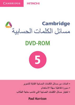 Cambridge Word Problems DVD-ROM 5 Arabic Edition by Paul Harrison