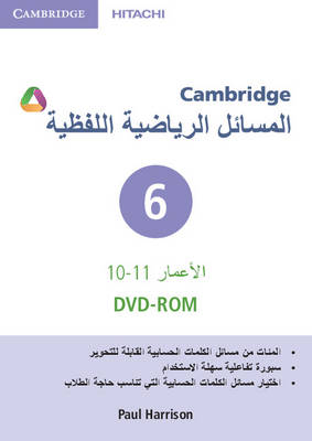 Cambridge Word Problems DVD-ROM 6 Arabic Edition by Paul Harrison