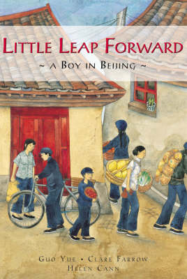 Little Leap Forward by Guo Yue, Clare Farrow