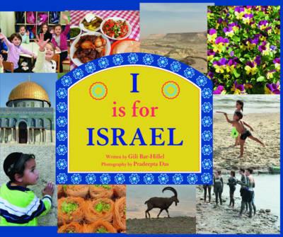 I is for Israel by Gili Bar-Hillel