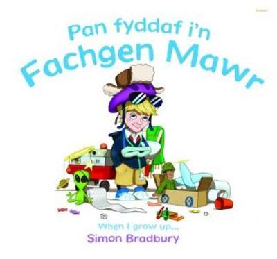 Pan Fyddaf i'n Fachgen Mawr/When I Grow Up by Simon Bradbury