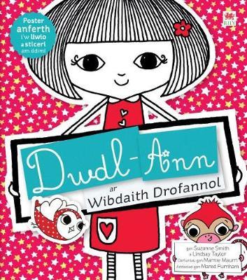 Dwdl-Ann ar Wibdaith Drofannol by Suzanne Smith