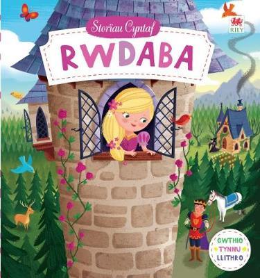 Cyfres Storau Cyntaf: Rwdaba by Campbell Books