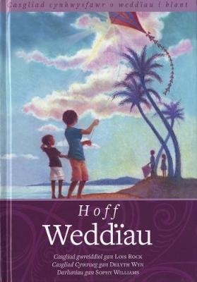 Hoff Weddiau by Delyth Wyn