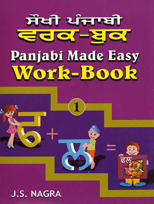 Panjabi Made Easy Work-book by J. S. Nagra