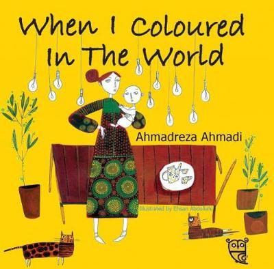 When I Coloured in the World by Ahmadreza Ahmadi