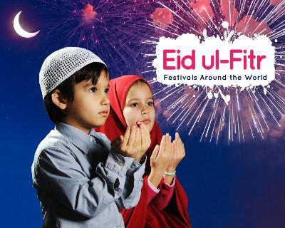 Eid-al-Fitr by Grace Jones