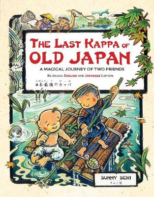 The Last Kappa of Old Japan Bilingual English & Japanese Edition A Magical Journey of Two Friends (English-Japanese) by Sunny Seki