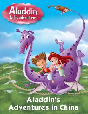 Aladdins Adventures in China by Pegasus