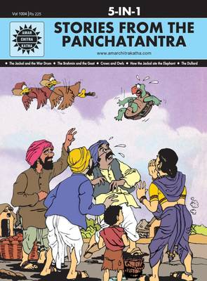 Stories from the Panchatantra 5-in1 by Anant Pai