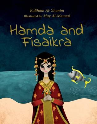 Hamda and Fisaikra by Kaltham Al-Ghanem