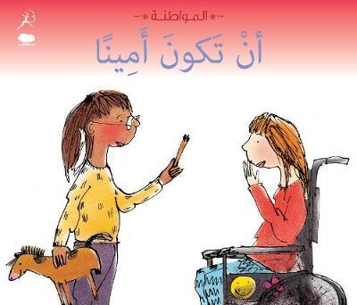 An Takouna Sadeqan (Being Honest) by Cassie Mayer