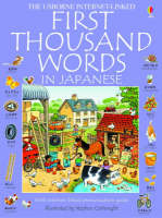First Thousand Words in Japanese by Heather Amery, Stephen Cartwright, Patrizia Di Bello