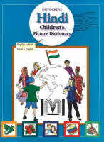 Hindi Children's Picture Dictionary by Robert Stanly Martin