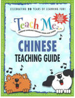 Teach Me Chinese Teaching Guide Learning Language Through Songs and Stories by Judy Mahoney
