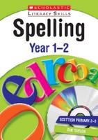 Spelling Years 1 and 2 by Sally Gray